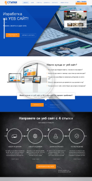 billing-yearly-website-4stupki-professional-builder.png