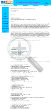 china-2011-on-research-turbine-version-full-deep-industry-wind-report-generator.png