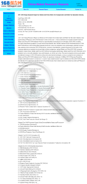 china-on-static-research-var-version-full-global-deep-and-20112015-report-generator-compensator.png