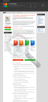 Edition Russian License Website Auditor Enterprise preview. Click for more details