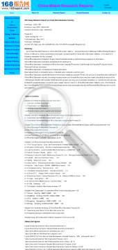 industry-wind-deep-version-full-report-research-on-china-generator-2010.png