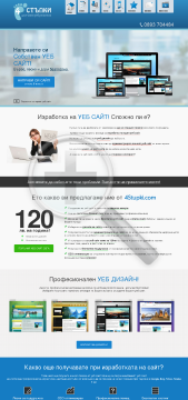 standart-solutions-4stupki-affordable-web.png