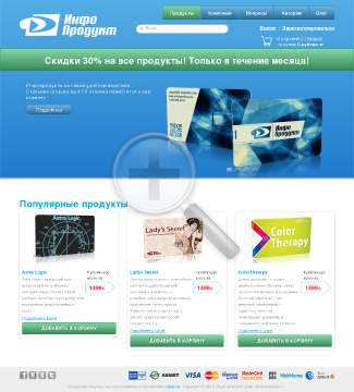 Version Неуязвимый Full preview. Click for more details