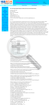 version-global-research-paste-and-china-on-deep-cell-industry-20112015-report-full-solar.png