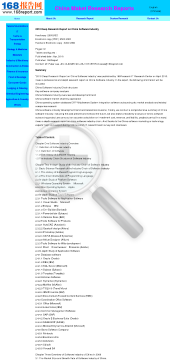 version-industry-on-report-2010-full-deep-china-research-software.png