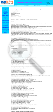 version-research-report-20112015-wind-deep-china-on-turbine-industry-blade-global-and-full.png